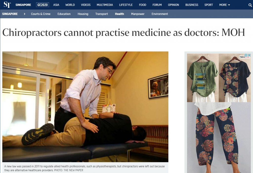 who is a chiropractor, what is a chiropractor, are chiropractors doctors